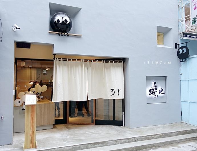 2  路地氷美食の怪物 台北 可愛療癒怪物冰 台中排隊美食
