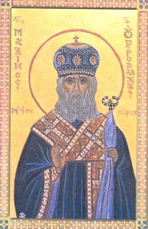 Sfantul Maximos al Ungrovlahiei