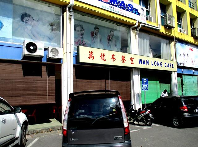 Wan Long Cafe