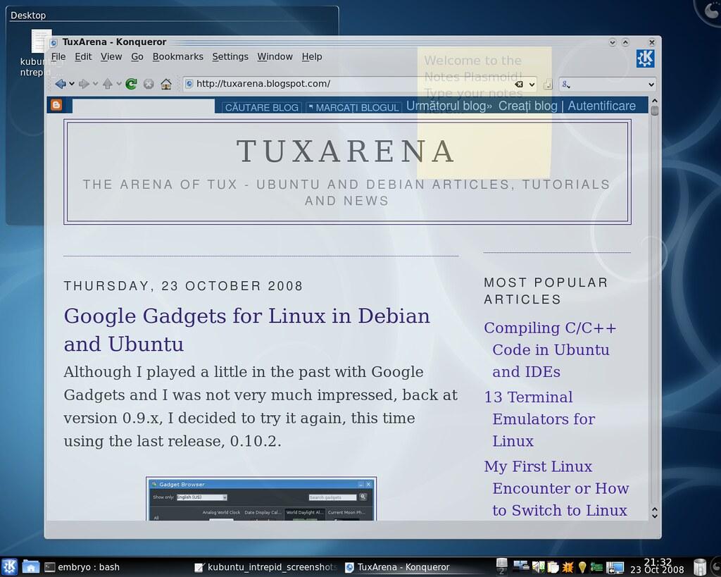 Скриншоты Kubuntu