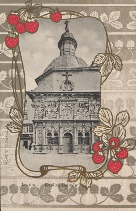Chapelle Boim auprès de l'église de l'assomption à Lviv sur une carte postale pleine de jolies fraises des bois.