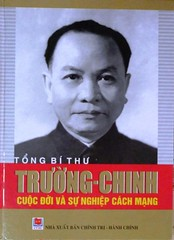 truong-chinh