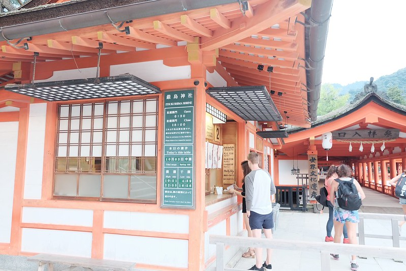 miyajima travel guide