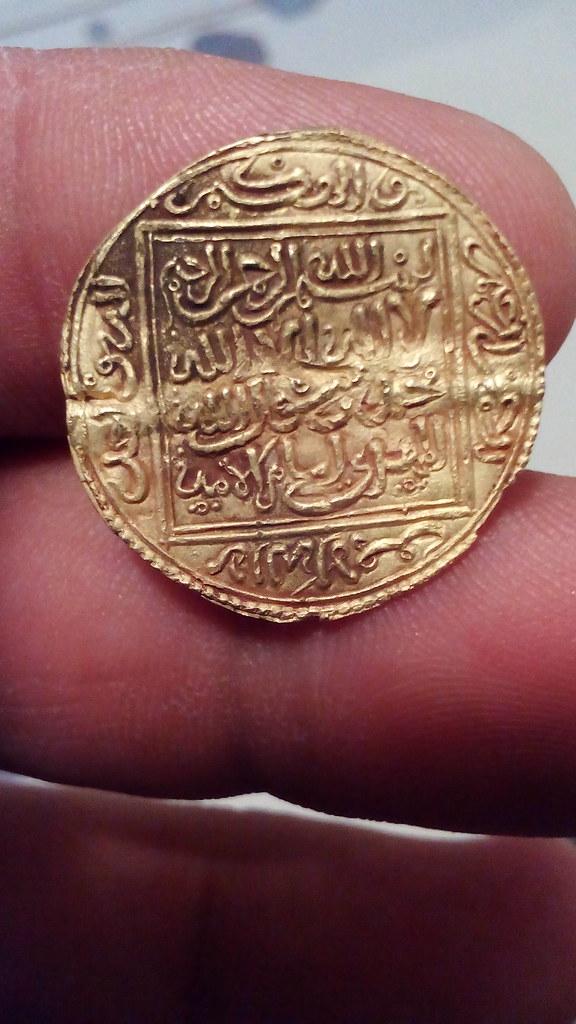 Media dobla de Abu Ya'qub Yusuf (almohades, 1163-1184), sin ceca. 22067299053_f077d105f7_b
