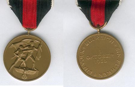 Sudetenland_Medal