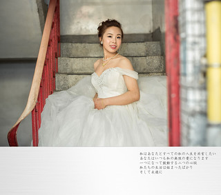 061 | by IS LOVE YOU婚禮紀錄、潘彼得婚禮紀錄
