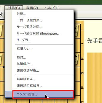 範囲を選択_006