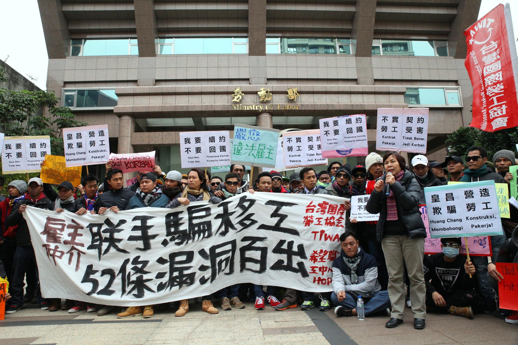 兩次從林口到台北,都全員出動的印尼籍移工,團結抗爭終於露出曙光。(攝影:陳逸婷)
