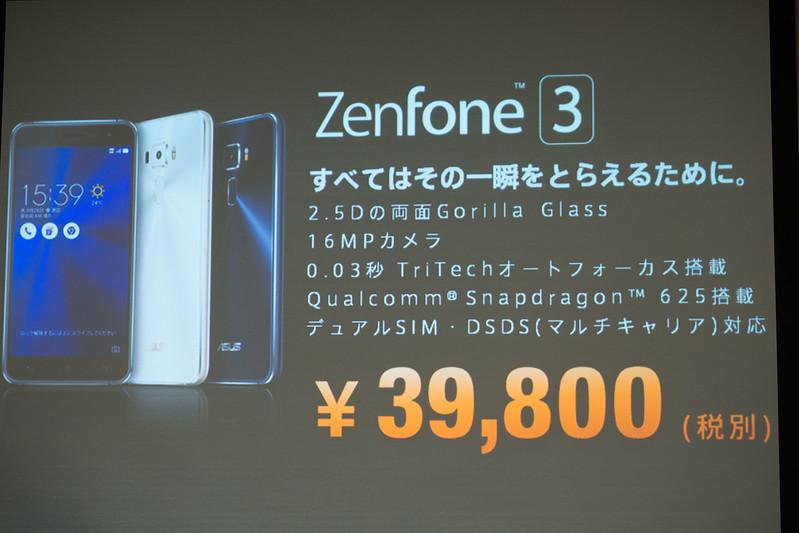 ZenTour_Tokyo201701-44
