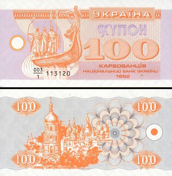 100 Karbovancov Ukrajina 1992, P88a