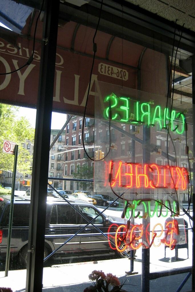 NYC - Harlem: Charles' Southern Style Kitchen | Charles' Sou… | Flickr
