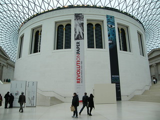 British museum | by mauro.fava
