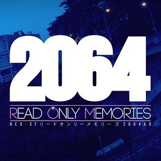 2064: Read Only Memories | by PlayStation.Blog