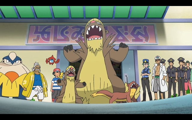 PokemonSM00902