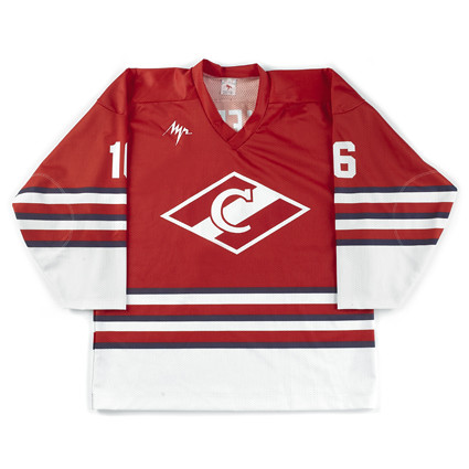 Russia Spartak Moscow 1991-92 F