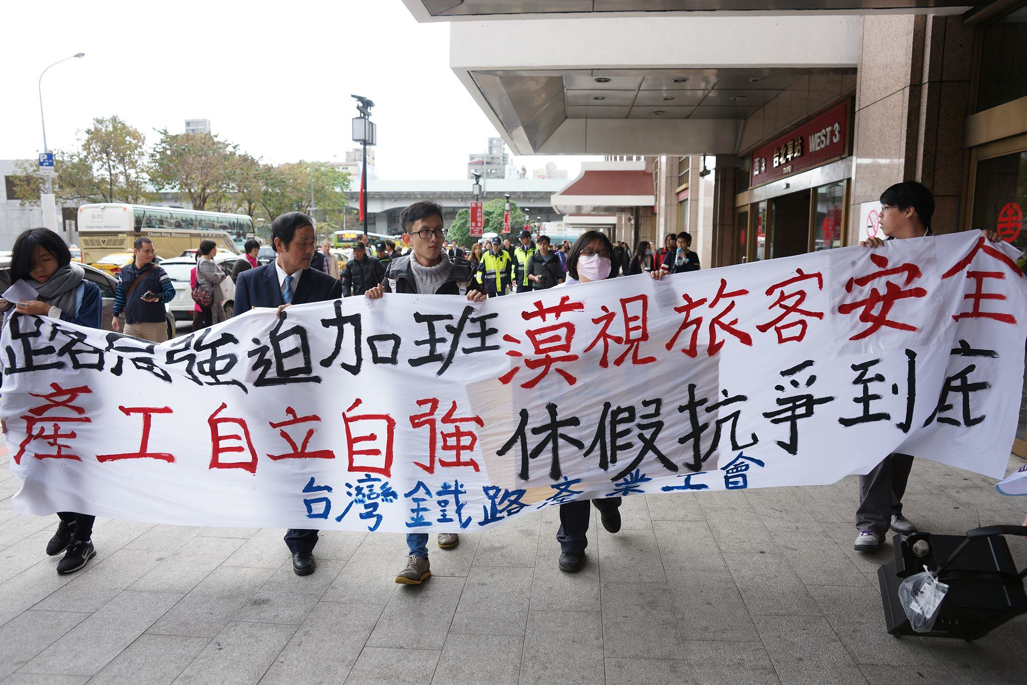 台鐵產業工會上午從鐵路管理局出發遊行至總統府。(攝影:王顥中)