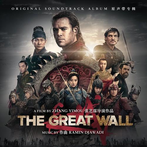 Ramin Djawadi - The Great Wall (Original Soundtrack Album)