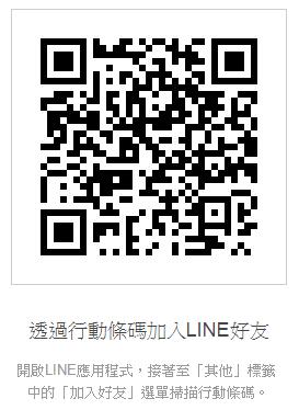 21868202872 5fdc25248b o - 【台中東海】2015東海商圈美食懶人包攻略(火鍋、小吃、拉麵、西餐等)