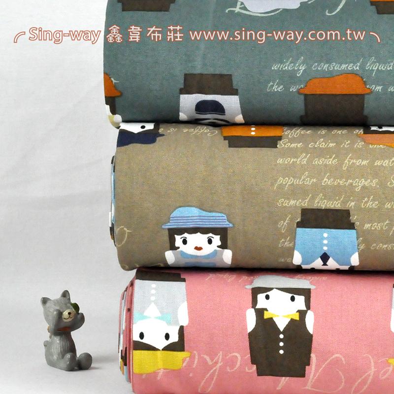 原-上班族公仔 積木人物 手工藝DIy拼布布料 CF550557