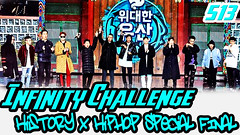 Infinity Challenge Ep.513