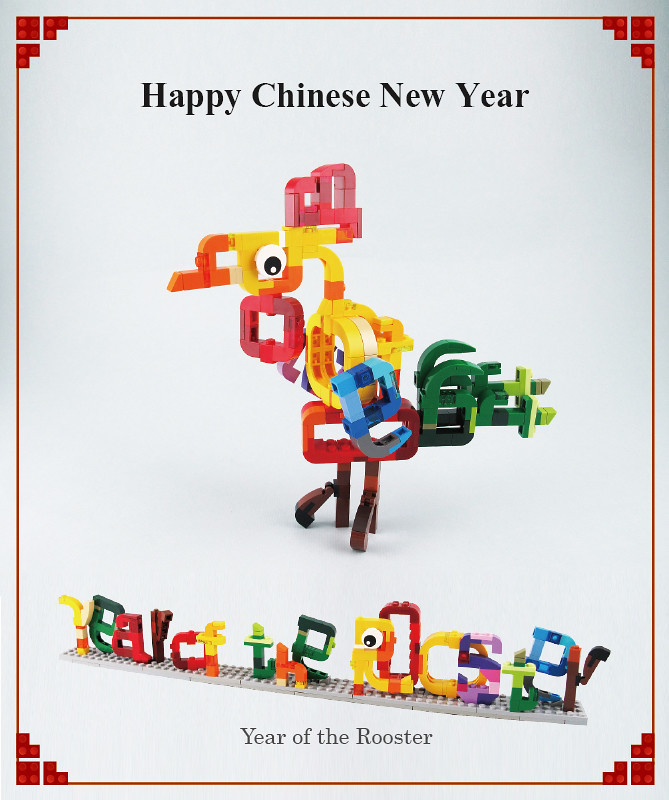 Happy Chinese New Year - James Zhan
