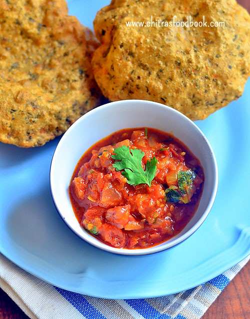 Onion tomato sabji recipe for chapathi