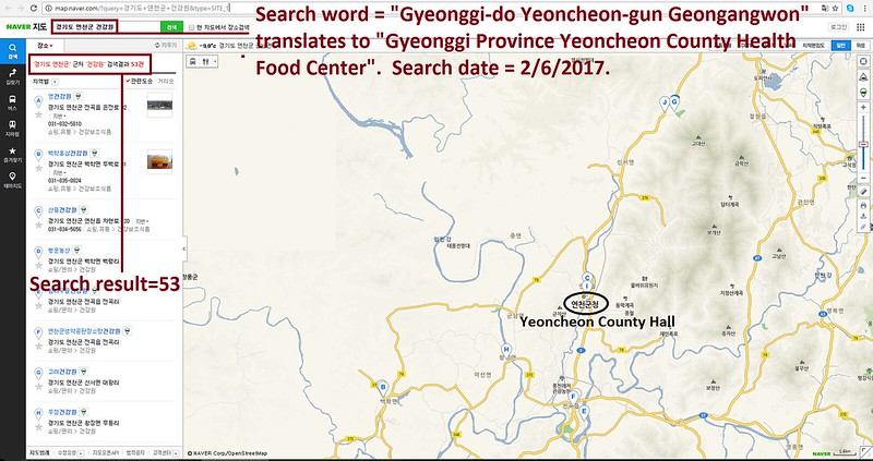 Friendship City Campaign - Yeoncheon, South Korea – Palmdale, California
