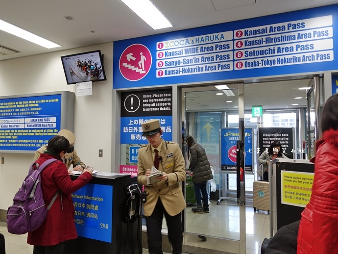 8 JR PASS 關西廣島周遊券 五天四夜 大阪 京都 廣島 岡山 行程規劃 GRANVIA HOTEL 季流鐵板燒