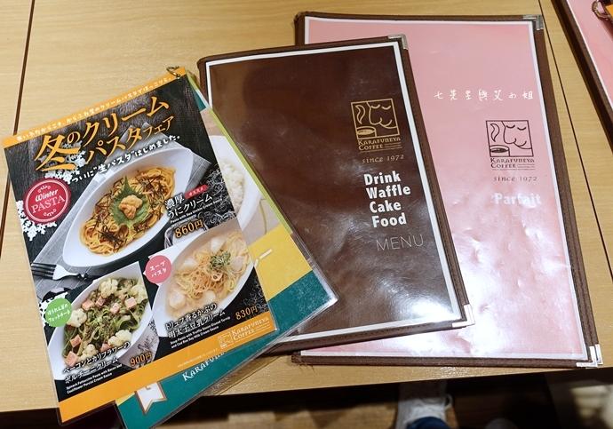 35 京都美食購物 超便宜藥粧店 新京極藥品、Karafuneya からふね屋珈琲