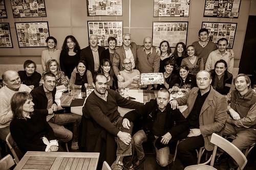 10-2015-12-05 Max Pezzali Tribute-_DSC6188.jpg