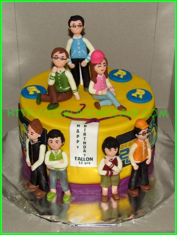 cake runningman