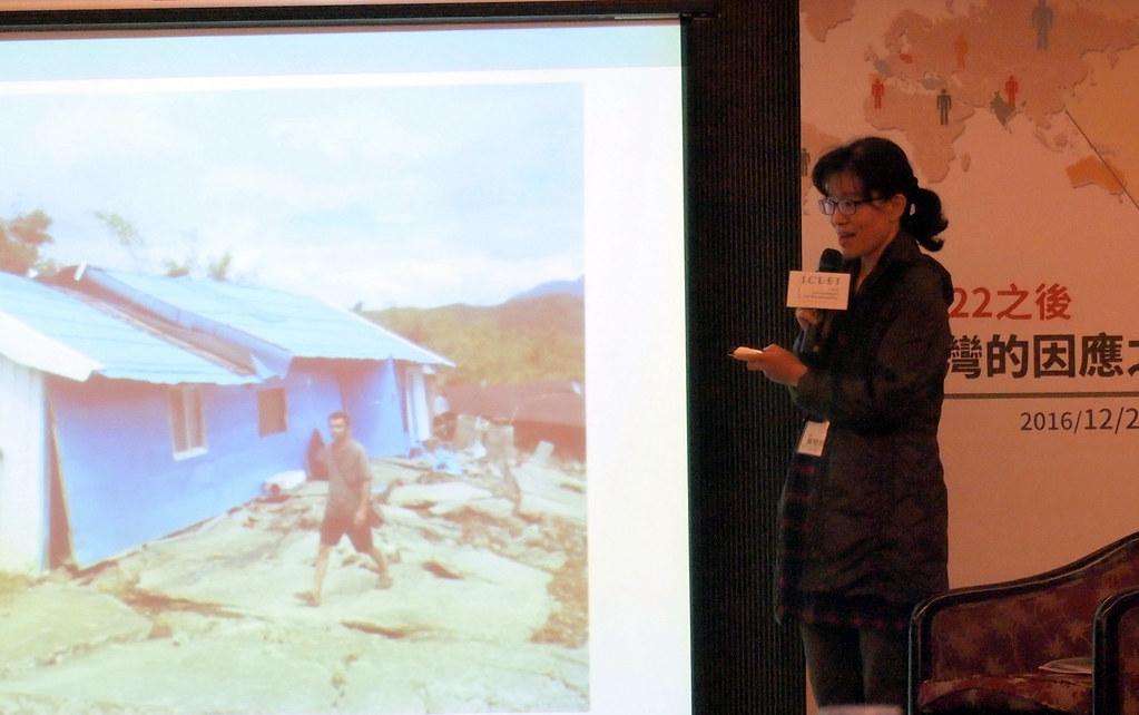 蘇雅婷指出,台東在尼伯特颱風後重創,但重建牛步,因台灣缺法令和專責機構讓災後重建制度化。攝影:李育琴