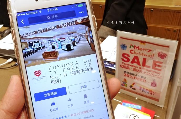 53 九州 福岡天神免稅店 九州旅遊 九州購物 九州免稅購物