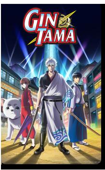 Gintama Season 4 Episodios Completos Online Sub Español