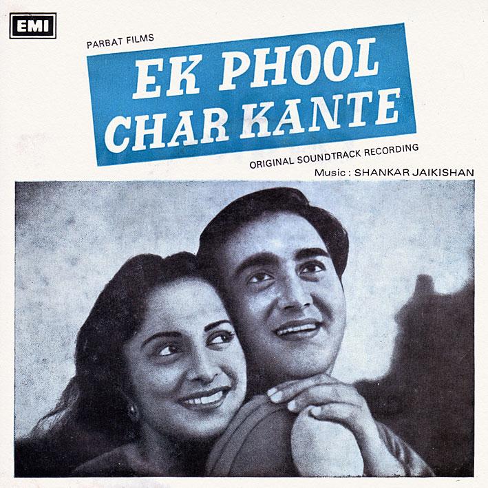 Ek Phool Char Kante