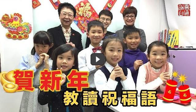 香港電台錄製