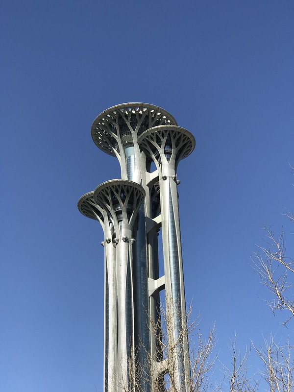 Olympic Park Observation Tower in Beijing