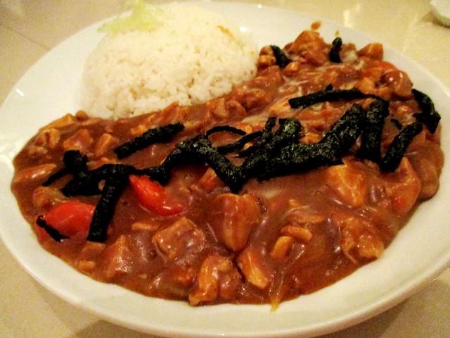Zen chicken curry don
