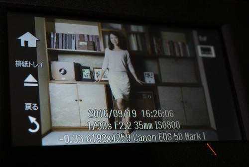 EPSON EP-10VA_04