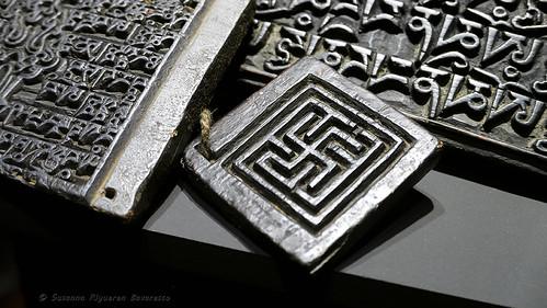 """Da """"Il tesoro della saggezza dei quattro Tantra"""""""