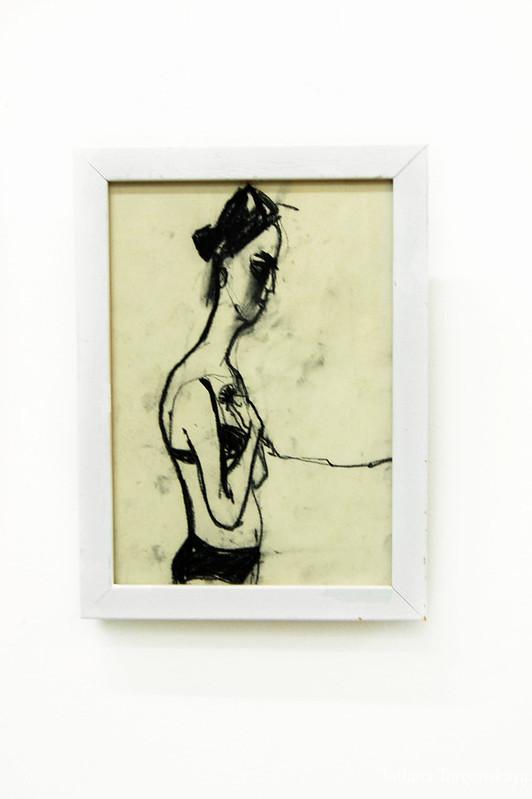 """Милияна Истиянович, работа из цикла """"Self conception"""""""