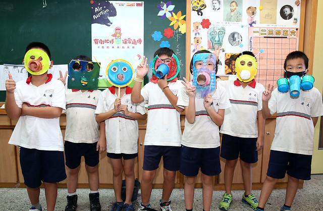 台北市大安國小學童自製防毒面具,要求成人重視空汙問題。照片提供:遠傳電信。