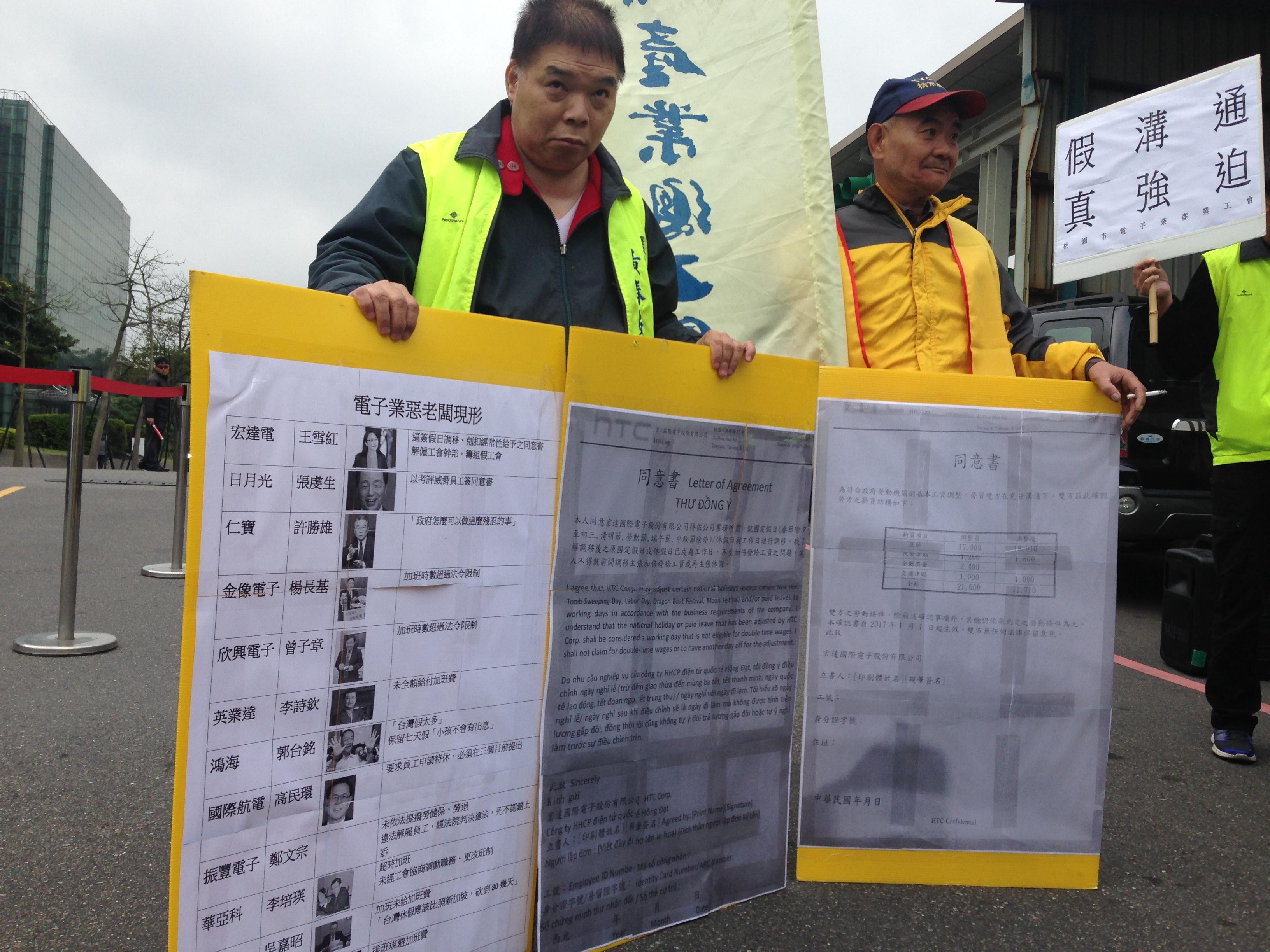 勞團發起「一天一勞檢」行動,要勞政機關逐間檢查違法廠商。(攝影:張宗坤)