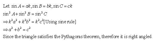 RD-Sharma-Class-11-Solutions-Chapter-10-sine-and-cosine-formulae-and-their-applications-Ex-10.1-q26