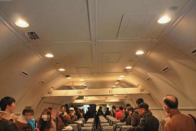KC-767 87-3601 機内
