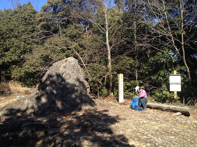 金華山 めい想の小径・馬の背分岐 烏帽子岩