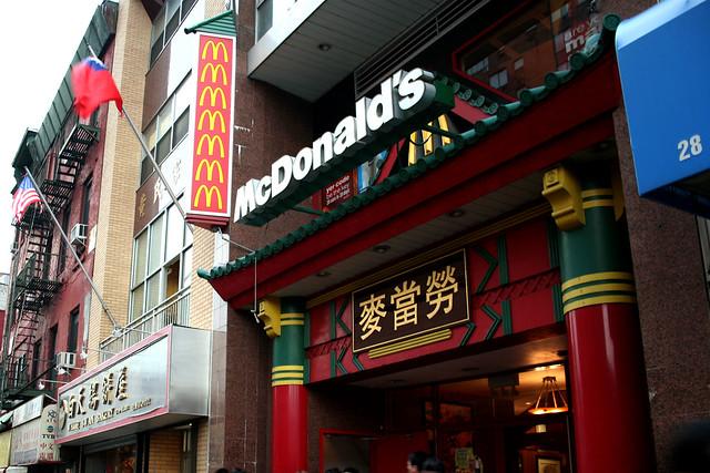 Miren Chinese Food