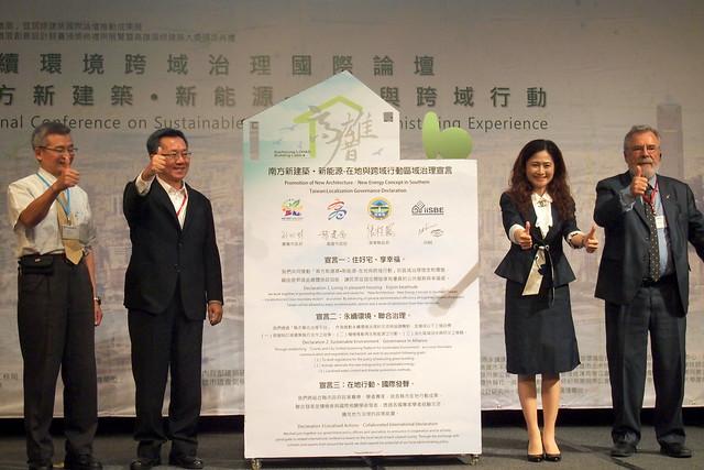 高雄市政府與屏東縣政府及嘉義市政府共同簽署區域治理宣言,提出一致的永續環境標的。攝影:李育琴