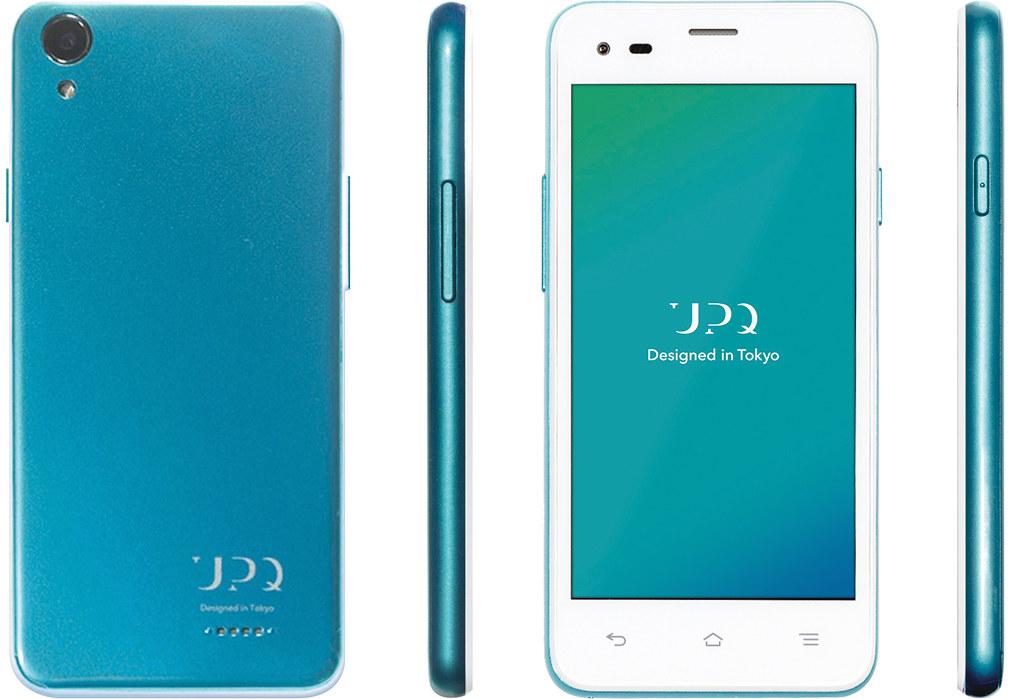 UPQ Phone A01X 実物大の製品画像