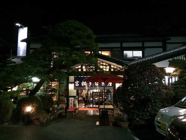 Tomimatsu Unagiya